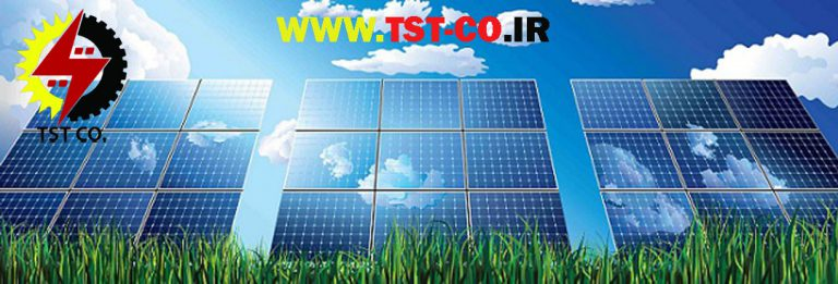 شرایط اجرا و دستورالعمل فنی نصب سامانه های خورشیدی و بادی کوچک