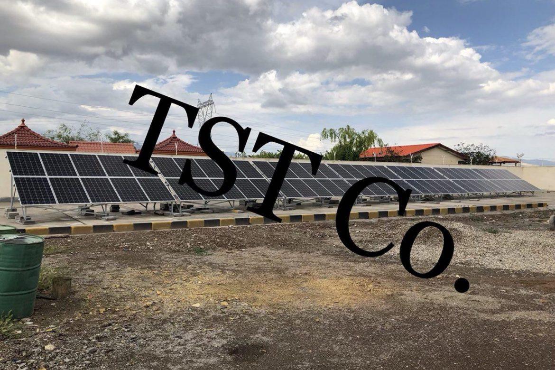 مشاوره و طراحی،تامین تجهیزات و اجرای دومین نیروگاه ۲۰ کیلووات متصل به شبکه خورشیدی در استان قزوین