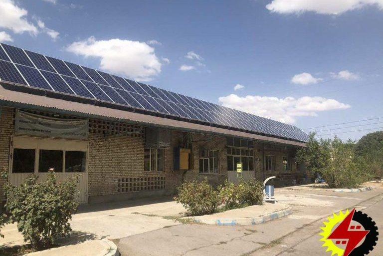 مشاوره و طراحی ، تامین تجهیزات و اجرای نیروگاه ۲۵کیلوواتی بر روی سقف سوله سازمان دولتی در تبریز توسط شرکت طلوع صنعت
