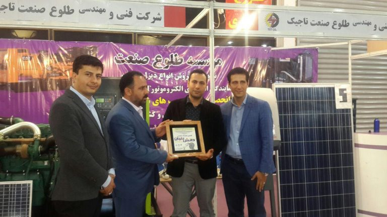 شرکت طلوع صنعت تاجیک در نخستین نمایشگاه بین المللی تخصصی تولیدات دانش بنیان و صنایع استراتژیک